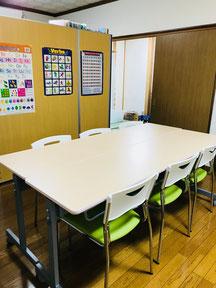 ハッピーデイズ英会話・学習塾 教室