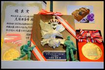 久保田シェフの受賞歴