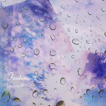 Coverfoto for album 'Leave-It!'