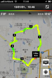 ホームページ活用集客トレーニング 松江市 ジョギングコース