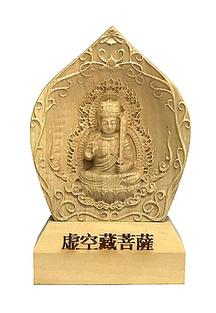 八体仏レリーフ 虚空蔵菩薩(丑・寅)