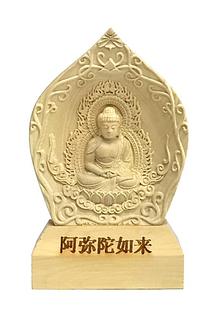 八体仏レリーフ 阿弥陀如来(戌・亥)