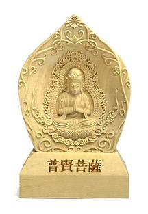 八体仏レリーフ 普賢菩薩(辰・巳)