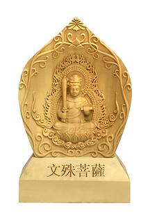 八体仏レリーフ 文殊菩薩(卯)