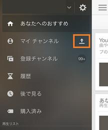ユーチューブ 動画  iphone