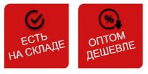 OBR 140m-k