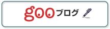 松戸市 新松戸 ポプラはりきゅう整骨院 松戸 南流山 流山市 柏市 オフィシャルブログ  goo