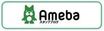松戸市 新松戸 ポプラはりきゅう整骨院 松戸 南流山 流山市 柏市 オフィシャルブログ  ameba