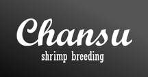Chansu Futter, Chansu Garnelen, Chansu Breeding Liquid, Züchter, Shrimp Breeding