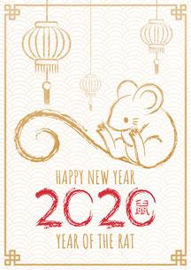 Año nuevo chino. 2020. Rata metal yang