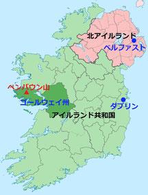 アイルランド ゴールウェイ 地図