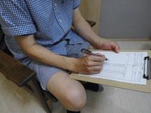 予診票への記入