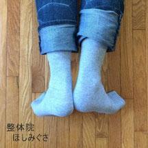 足の長さが違うのは骨盤の歪みも関係します。