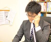 名古屋のNPO法人設立のお問い合わせ