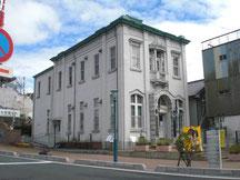 町並み資料館/松島詩子記念館