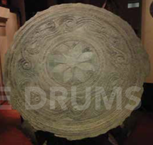 Fig. 14. SACM Lumagiang Pejeng tympanum (D81 cm) with central flower