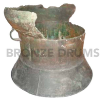 "Fig. 9. SM Tuban ""elephant"" drum (D90 / H70 cm)"