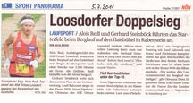 Bericht Loosdorfer Doppelsieg für ASK Ortner Loosdorf