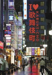 歌舞伎町の風景