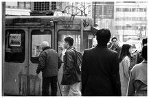 東京写真過ぎ去りし街