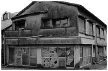 東京写真街角写真 廃アパート