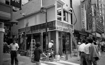 東京写真 雑踏の街