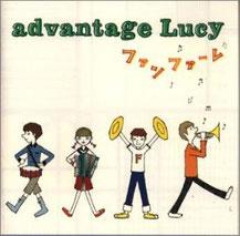 advantage Lucy  ファンファーレ