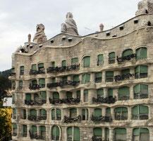 парк миниатюр. Дом Мила. Барселона