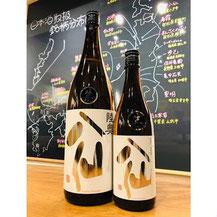 陸奥八仙シルバーラベル 八戸酒造 日本酒