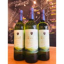 安心院ワインナイアガラ 安心院葡萄酒工房 日本ワイン