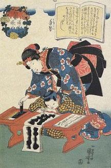 Minamoto no Shigeyuki practicando caligrafía. Torii Kiyonaga, 1783.