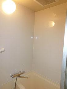 浴室パネル工事施工完了