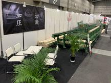 日本木工機械展ウッドエコテック2019弊社ブース