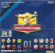 Panini Football League 2013 - PFL01 - Couverture album