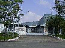 ベトナム工場(ベトナム国)