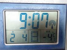 ロープウェイ山上駅の温度計