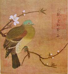 「桃鳩図」1107年 徽宗
