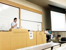 World Data Science Forum,WDSF,ワールドデータサイエンスフォーラム,伊藤,大輔,