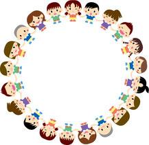 子供達の輪