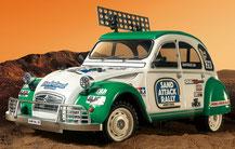 TAMIYA M-05 Chassis, Citroen 2CV Rally