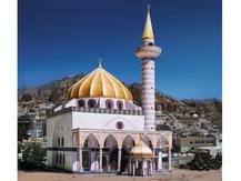 679,  Moschee,  Kartonmodell im Maßstab 1:87