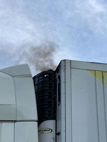 rauchendes Kühlaggregat