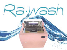 遠心力水洗機Ra・wash:ケーアイグループ