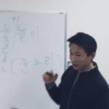 강희철(カンヒチョル)