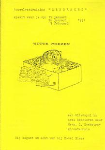 Witte moezen - 1991