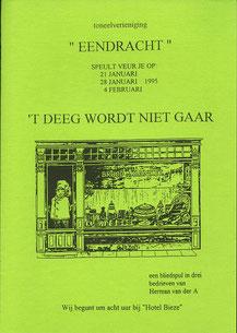 't Deeg wordt niet gaar - 1995