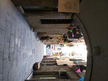 улицы Барселоны. Борн