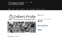 www.inkeripride.com
