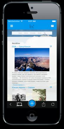 Jimdo-App модуль блог