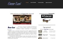 sunnyland123.jimdo.com